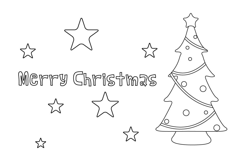 ... クリスマスカード』無料素材